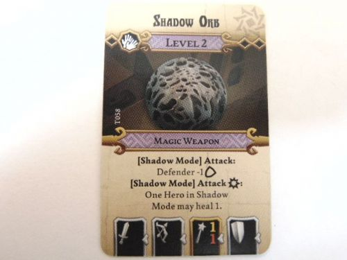md - l2 treasure card (shadow orb)